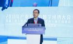 华为张文林:联合创新,使能智慧工业