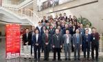华为携手产业链召开第三届50G PAM4技术和产业论坛,为5G商用奠定产业基础