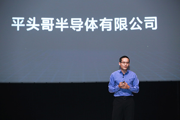 阿里芯片公司平头哥落户上海张江?与中天微注册地一致