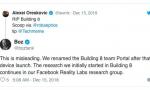 再见Building 8,FB重组其最神秘硬件研发部门