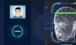 人脸识别、语音识别是人工智能应用最为人熟知的两个领域