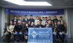 校宝在线助力微软云社区全球AI训练营杭州站圆满落幕