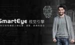 小米生态链企业「摩象科技」获北极光A+轮投资,打造大众消费级AI相机