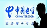 中国电信与紫光集团签署战略合作协议