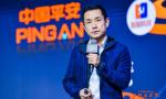 平安科技CEO陈立明:未来的人工智能将呈指数级发展趋势