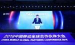 联发科MT2625获中国移动认可,成连接能力最佳物联网芯片