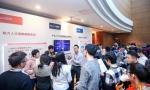 AI赋能开启DHR时代 e成科技用户大会北京站完美收官