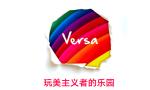 Versa获腾讯数千万美元A轮投资,旗下马卡龙玩图获AppStore年度优秀本土App