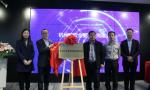 旷视科技杭州公司揭牌 助力智慧城市建设