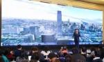 智能时代新竞争——2019年中国智能终端市场十大预测