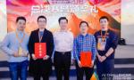 视语科技王金桥团队荣获2018全球AI挑战赛冠军,演绎算法与工程的完美结合