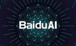 百度AI技术获中国专利奖 多项技术解决AI领域关键性难题