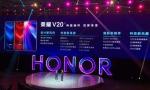 荣耀发布新品荣耀V20,6GB+128GB版本售价2999元