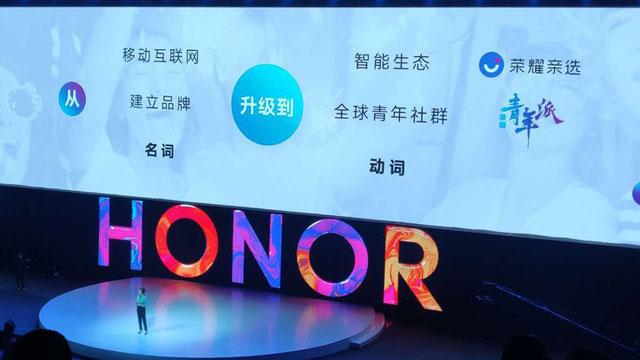 荣耀V20发布 支持云电脑模式 售价2999元起