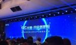 北京移动成立5G产业联盟 誓将北京打造成5G示范之都