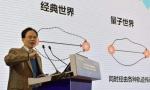 中科大研制出自主知识产权量子计算机控制系统