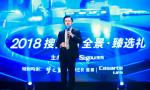 王小川:搜狗将对语言为核心人工智能领域持续投入