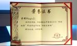 """荣耀Magic2获""""智能创新案例奖"""" 引领智能手机发展新趋势"""