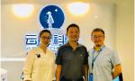 云迹科技获全球领先的OTA平台携程战略投资 加速酒店智能化布局