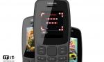 新诺基亚106印度开卖:联发科处理器,800mAh电池
