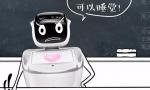AI赋能教育,正确的出路在哪里?