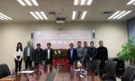 百度云联手深圳大学和恩智浦 工业物联网与人工智能联合实验室正式挂牌