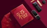 讯飞翻译机2.0新年开运礼盒上线,中国智造火了!