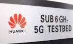 华为在印度首测5G网速 远甩美国