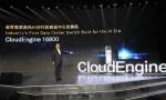 华为发布首款搭载AI芯片数据中心交换机 加速普惠AI