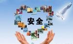 京东IOT联手怕怕救援服务共同打造居家安全新防护