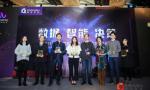 X Social Group荣获2018年品友互动灵犀奖殊荣