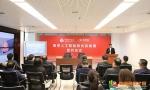 中国医科大学与科大讯飞共建医学人工智能联合实验室