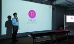 小米MIUI 11项目正式开启,将偏向人性化功能