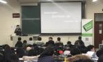 APICloud走进高校系列丨移动开发奠定基础,人工智能启迪未来