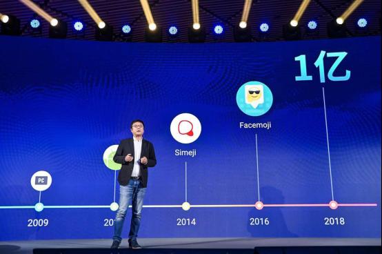 百度发布国内首款AI输入法 开创全感官输入2.0时代