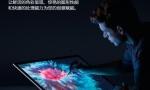 苏宁上线Surface studio 2,28英寸超大屏幕29888 元起