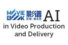 影谱科技发布Video AI生产引擎 制作品质可媲美影视级别