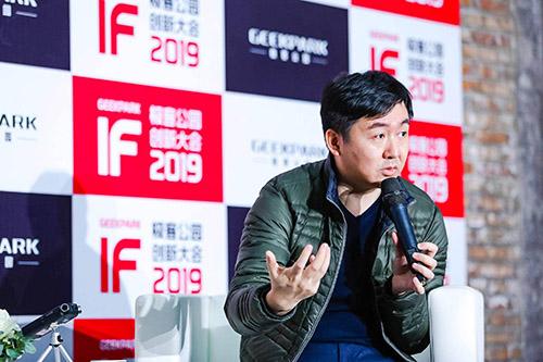 对话王小川:未来人工智能发展有三个方向