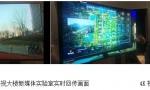 中国联通完成央视新媒体5G+4K直播业务多场景验证