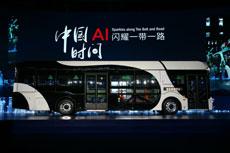 深兰科技正式上线智能公交车,集自动驾驶及生物识别等为一体