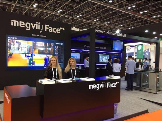 旷视智能安防AIoT亮相迪拜 发力开拓全球AI市场