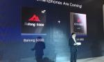 华为5G手机提前来!将在MWC2019发布5G折叠屏手机