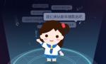 """华为AI音箱新技能get 升级支持""""召唤小冰"""""""