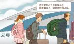 小云号回家专列正式发车 华为终端云服务带你探索新年征程