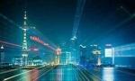物联网供应商Buddy Platform收购智能照明公司LIFX