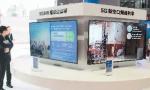 三年后北京5G热点全覆盖