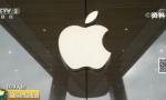 FaceTime漏洞进展:苹果公司将奖励发现漏洞的14岁少年