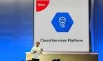 谷歌混合云计算平台开始测试 企业可在任何云平台上运行自家应用
