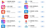 百度元宵红包活动助推旗下7款App进入AppStore TOP10