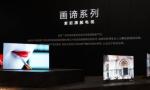 X1旗舰芯片让索尼OLED电视A9F呈现出生动逼真的图像